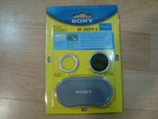Lentes Sony Para Cámara Vf25cpk S