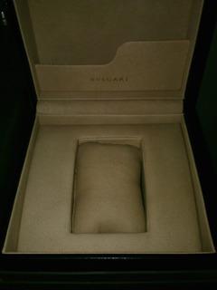 !!!!caja Para Relojes Bulgari Todos Modelos Regaladas Aya12
