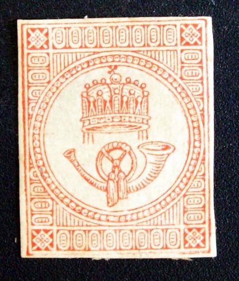 Hungría - Periódicos Yv.2 Pico Izq. Tipografía Nuevo L3081