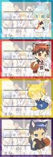 Etiquetas De Colegio De Kuroko No Basket Chibi