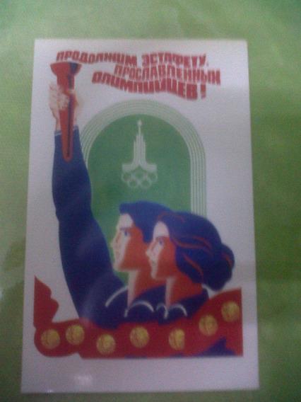 Moscu Comunista Juegos Olimpicos 1980 Tarjeta Tamaño Postal