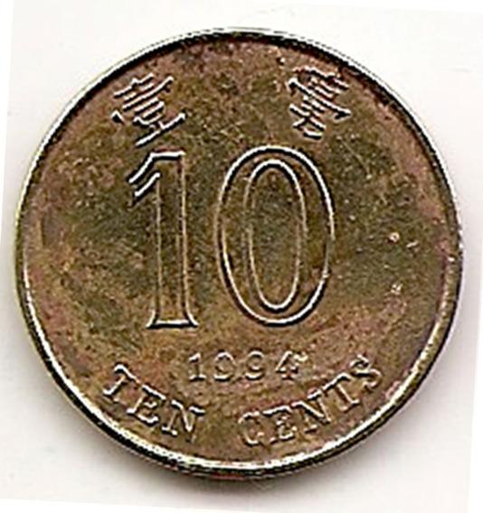 Moneda 10 Cents Hong Kong China Año 1994