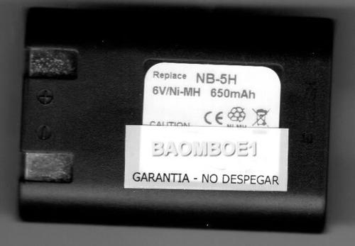 Bateria Canon Nb-5h Powershot 600 A5 A5zoom A50 A520 D350