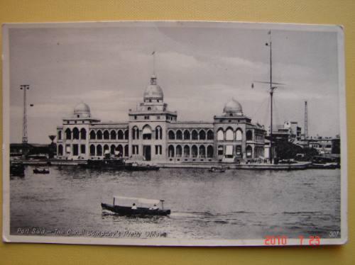 Port Said. Egipto. Antigua Postal.