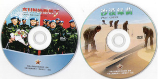 Under The Flag Of U.n. Pant Green Dvd Doble De Coleccion