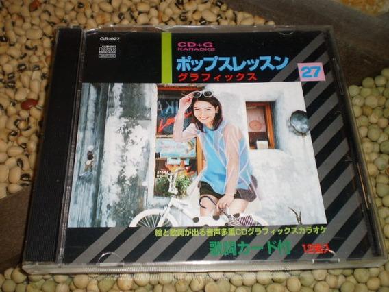Karaoke Japones En Cdg 27