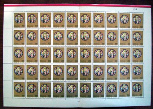 Argentina Arte, Plancha X 50 Gj 1837 Navidad 1978 Mint L1150