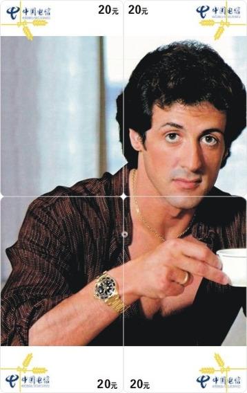 Sylvester Stallone - 6 Rompecabezas Con Tarjetas Telefonicas