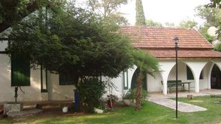 Casa De Campo Ezeiza Eventos, Pernocte O Vacaciones