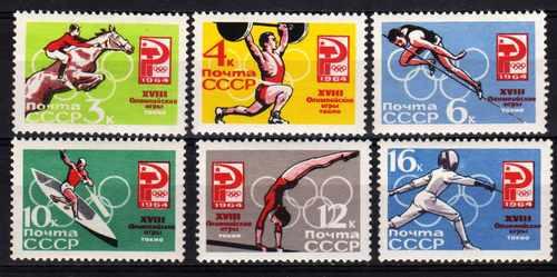 6 Estampillas De Rusia Juegos Olimpicos De Tokio Año 1964