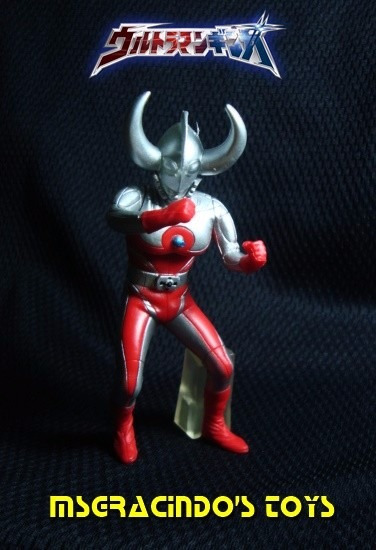 Boneco Bandai / Ultraman - Ultrafather Pai Do Ultraman