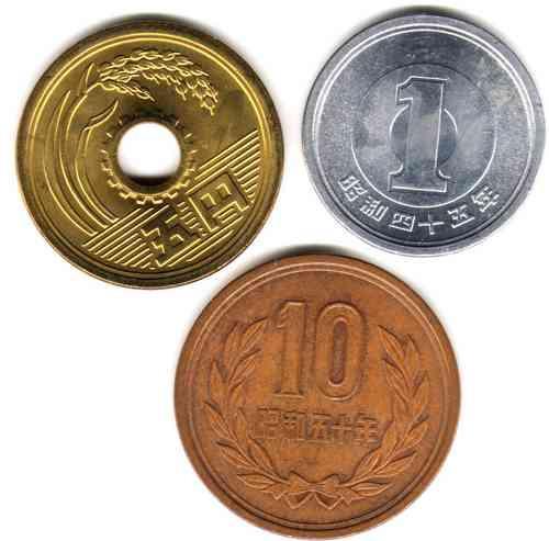 3 Monedas Diferentes De Japon 2 Sin Circular
