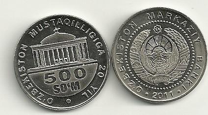 Moneda Uzbekistan 500 Som Año 2011 Sin Circular