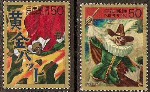 Japón Millennium - Set Temático De 10 Estampillas Conmemorativas Diferentes - Año 2000 - #2616 -