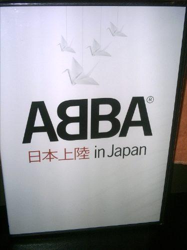 Abba Live In Japan Dvd Nuevo