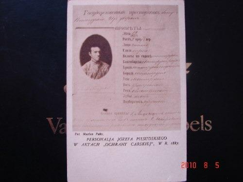 Polonia. Retrato E Identificación - Muy Antigua Postal.