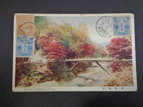 Tarjeta Postal De Japón Circulada Del Año 1915