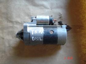 Motor De Arranque Chevrolet Tracker Diesel