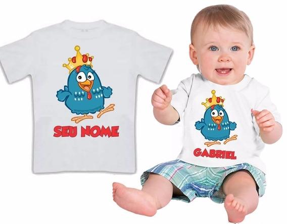 Camiseta Infantil Personalizada C/ Sublimação