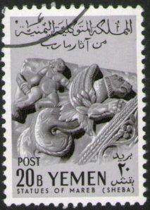 Yemen Sello Usado Relieve En Alabastro X 20b. Año 1961