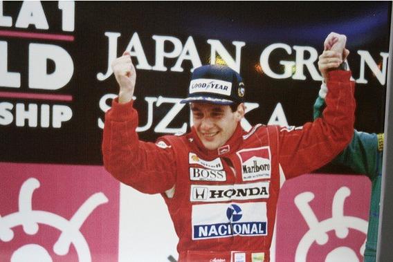 Gp Do Japão De F1 - 1988