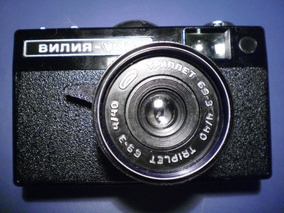 Camera Fotografica Russa