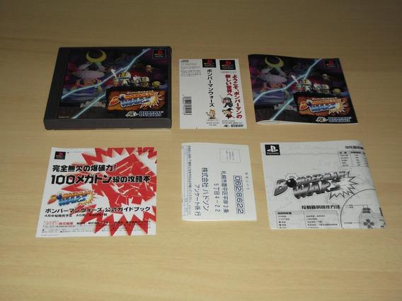 Ps1 - Bomberman Wars (japonês)