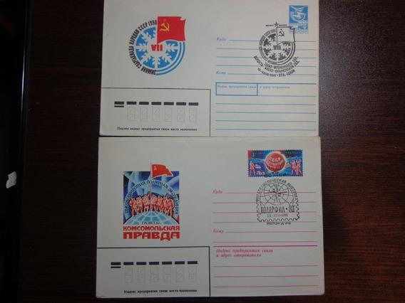 Lote De 5 Entero Postales De Rusia Comunista