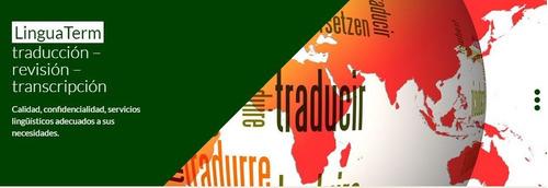 Traductor Público   Traducción Médica, Técnica Y Científica