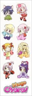 Plancha De Stickers De Anime Shugo Chara