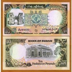 Sudão 10 Libras 1991 P. 46 Fe Cédula - Tchequito