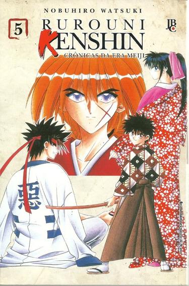 Rurouni Kenshin 05 - Jbc - Bonellihq Cx128 I19