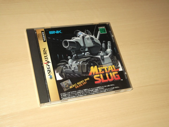 Ss - Metal Slug (japonês)