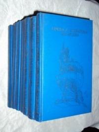 Lingua E Literatura Brasileira - 7 Volumes (sebo Amigo)