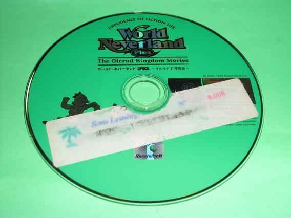World Neverland Plus The Olerud Kingdom Stories Dreamcast