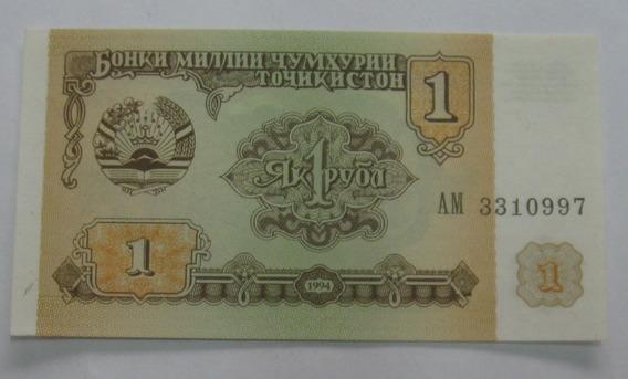 Tajiquistão: Bela Cédula De 1 Ruble 1994 - Fe