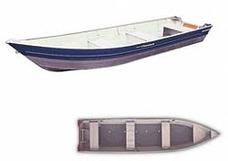 Barco De Aluminio - Aruak 600 Plus - Borda Alta
