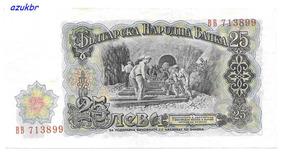 * Bulgaria - 25 Leva Ano 1951 P.84 - Fe *