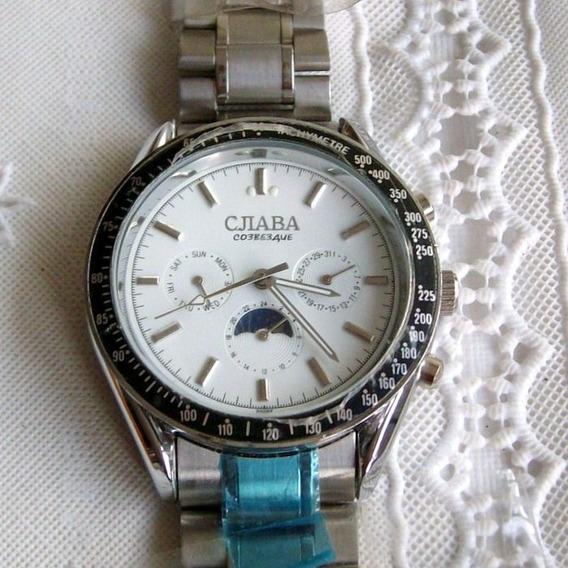 Relógio Masculino Pulso Automatic Cjiaba Cronografo.