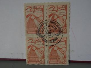 Quadra - Selo - Pato / Paraíba - 1958