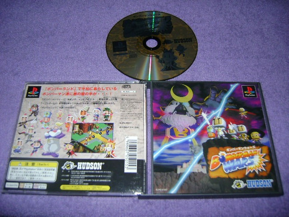 Ps1 - Bomberman Wars ( Japonês - Sem Manual )