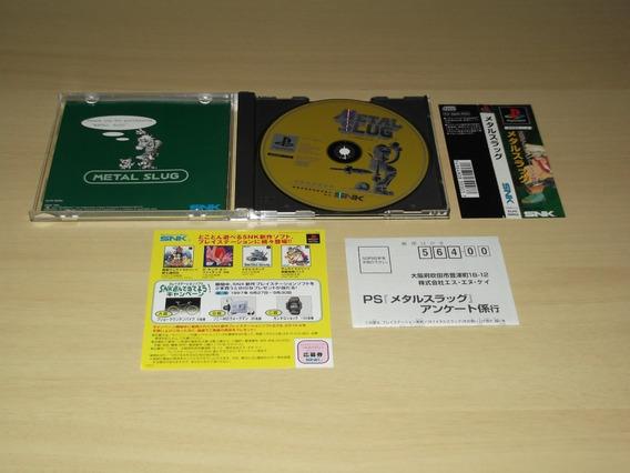 Ps1 - Metal Slug (japonês)