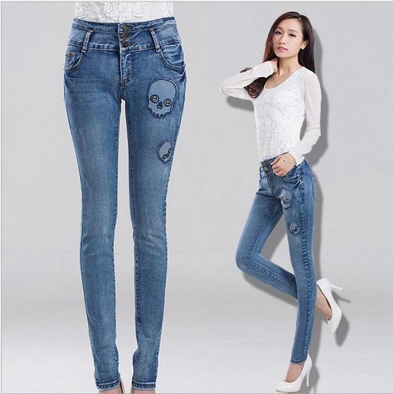 Calça Jeans Importado