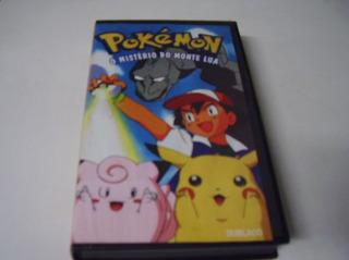 Vhs Dublado = Pokémon O Mistério Do Monte Lua Vitorsvideo