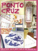Coleção Pratique Arte 3 * Ponto Cruz