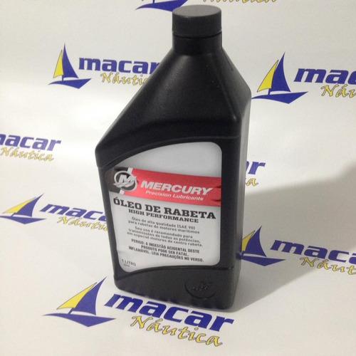 Imagem 1 de 3 de Oleo Rabeta Mercury Quicksilver High Performance Sae90 1l