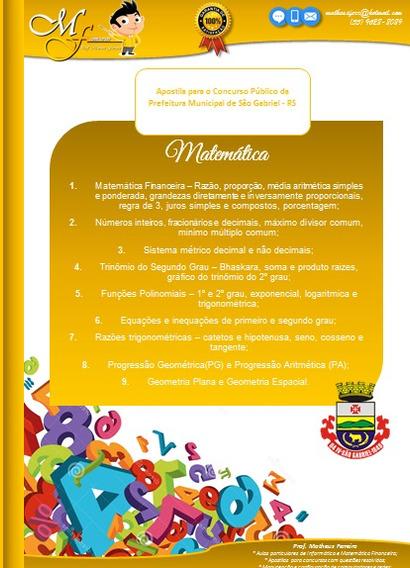 Apostila De Matemática Para Concursos Públicos #profmf