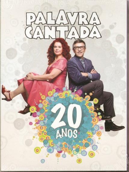 SHOW BRINCADEIRAS PALAVRA - CANTADA 3D MUSICAIS BAIXAR