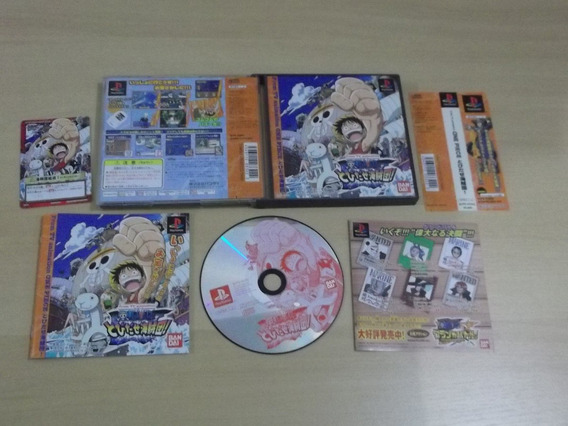 Ps1 - One Piece Tobidase Kaizokudan! (japonês)