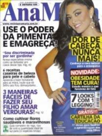 Ana Maria 672 * 28/08/09 * Juliana Paes